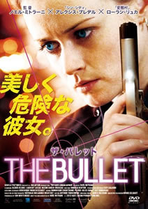 THE BULLET ザ・バレット