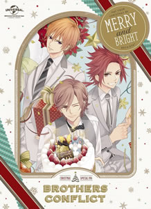 OVA 「BROTHERS CONFLICT」