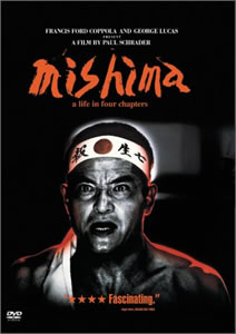 Mishima: A Life in Four Chapters (ミシマ:ア・ライフ・イン・フォー・チャプターズ)