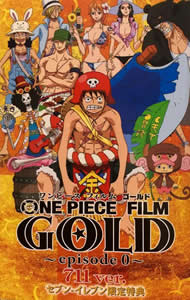 ONE PIECE FILM GOLD ~episode 0~ 711ver.