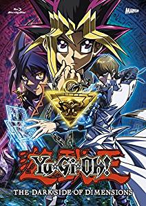 劇場版 遊☆戯☆王 THE DARK SIDE OF DIMENSIONS