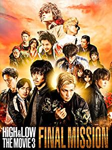 無料映画動画 HiGH&LOW THE MOVIE 3 FINAL MISSION