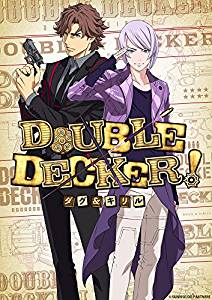 DOUBLE DECKER! ダグ&キリル EXTRA