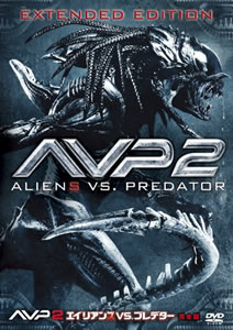 無料映画動画 AVP2 エイリアンズVS. プレデター