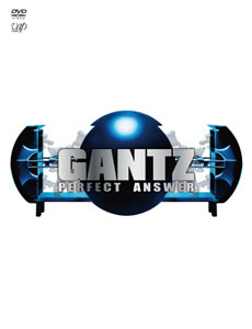 無料映画動画 GANTZ PERFECT ANSWER