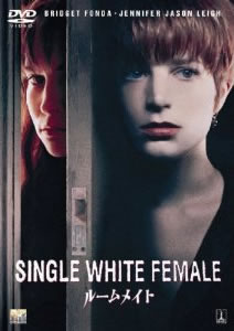 ルームメイト SINGLE WHITE FEMALE