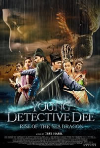判事ディーと龍王/Young Detective Dee: Rise of the Sea Dragon
